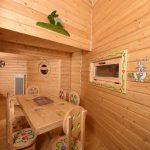 L'intérieur de la maison lapin
